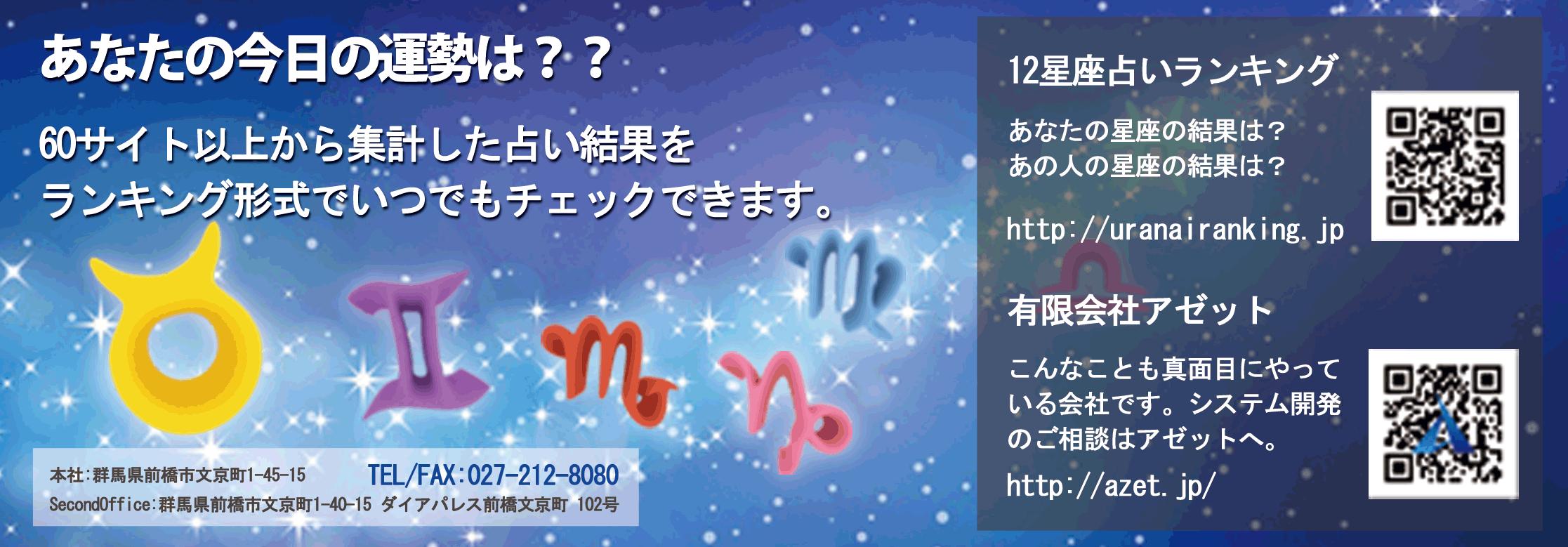 image20160728