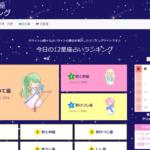 弊社運営サイト